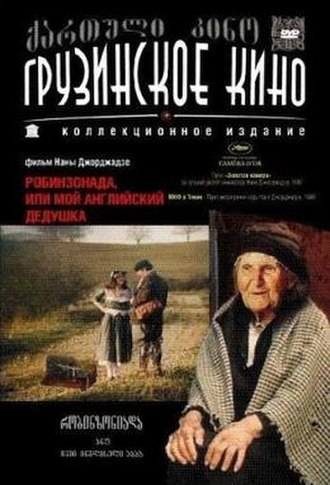 Robinsonada or My English Grandfather - Film poster