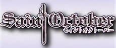 Saint October logo.PNG