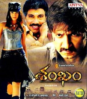 Sankham - Movie Poster
