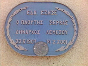 Ploutis Servas - inscription placed on Servas's house by the municipality of Limassol