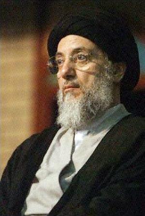 Mohammad Baqir al-Hakim - Image: Shaheed Ayatullah Sayyid Muhammad Baqir al Hakim