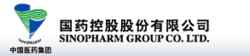 logo of Sinopharm Group (same as China National Pharmaceutical Group), with bilingual name on the right