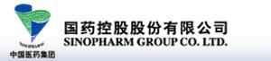 Sinopharm Group - Image: Sinopharm Group logo