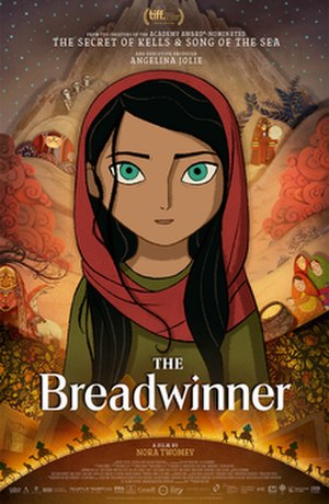 The Breadwinner (film) - Theatrical release poster