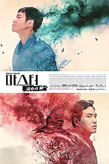 <i>The Master of Revenge</i> South Korean television series