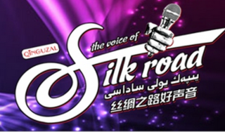 <i>The Voice of the Silk Road</i>