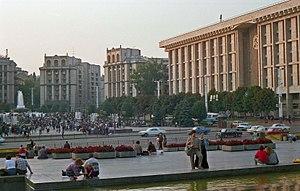 Trade Unions Building (Kiev) - Image: Trade Unions' Building September 1991