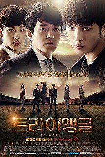 <i>Triangle</i> (2014 TV series) South Korean television series
