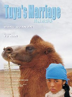 <i>Tuyas Marriage</i> 2006 film by Wang Quanan