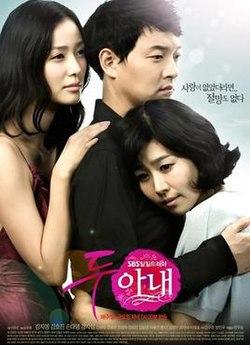 south korean brides