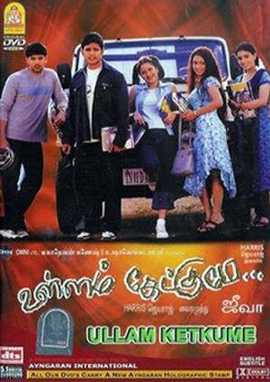 Ullam Ketkumae - DVD Cover