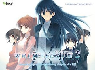 White Album 2 - White Album 2 (all-in-one set version) visual novel cover art featuring all 5 female protagonists.