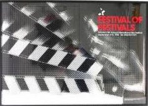 1980 Toronto International Film Festival - Festival poster