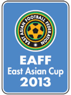 2013 EAFF East Asian Cup - Image: 2013 EAFF East Asian Cup