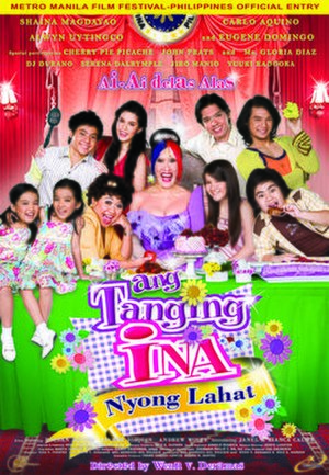 Ang Tanging Ina N'yong Lahat - Theatrical movie poster