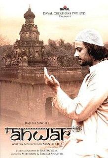 <i>Anwar</i> (2007 film) 2007 Indian film