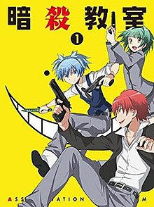 List of Assassination Classroom episodes - Wikipedia