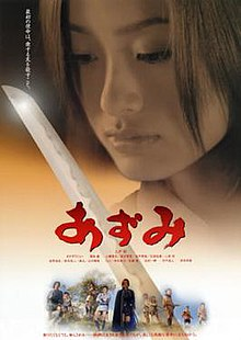 free download ninja assassin full movie subtitle indonesia