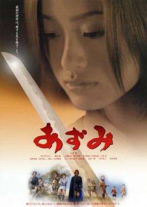 Azumi (film) - Japanese theatrical poster