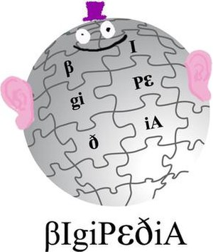 Bigipedia - The Bigipedia logo