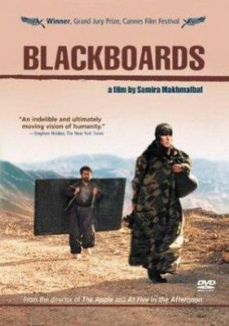 Blackboards - Image: Blackboards poster