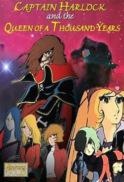 Captain Harlock and the Queen of a Thousand Years, TV Series, Title Card.jpg