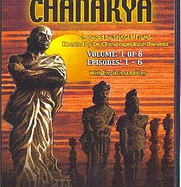 DVD cover of the popular eight-part series based on the Chanakya.