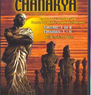 Chanakya (TV series) - DVD cover of Chanakya with English subtitles