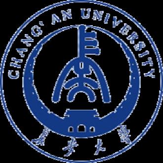 Chang'an University - Image: Changan University logo
