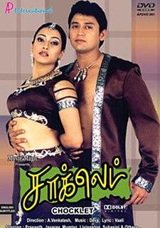 <i>Chocklet</i> 2001 Tamil film by A. Venkatesh