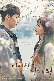 <i>Come and Hug Me</i> South Korean television series