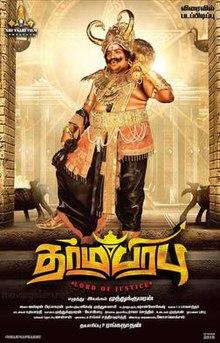 Photo new movie 2019 tamil download movies kit