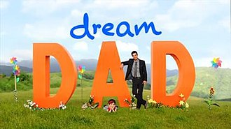 Dream Dad - Image: Dreamdadtitlecard