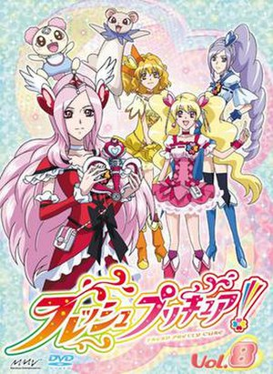 Fresh Pretty Cure! - Image: Freshprecuredvd