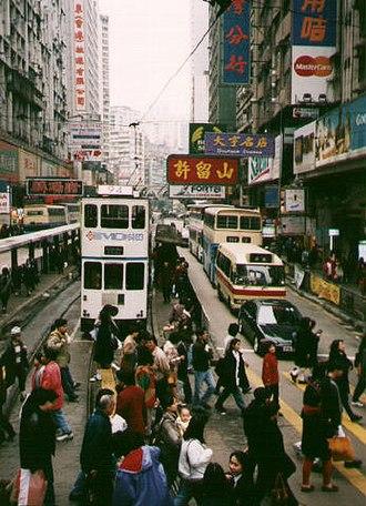 1990s in Hong Kong - Causeway Bay, 1993