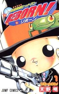 <i>Reborn!</i> Japanese manga series by Akira Amano