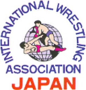 International Wrestling Association of Japan - Image: International Wrestling Association of Japan (logo)