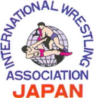 International Wrestling Association of Japan - Image: International Wrestling Association of Japan (logo)