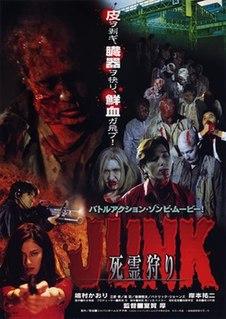 <i>Junk</i> (film) 2000 Japanese horror film