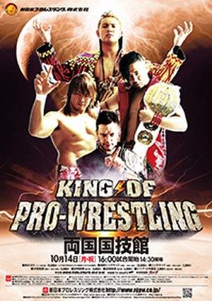 King of Pro-Wrestling (2013) - Promotional poster for the event, featuring Kazuchika Okada, Hiroshi Tanahashi, Shinsuke Nakamura and Prince Devitt