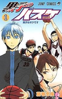 <i>Kurokos Basketball</i> Japanese manga and anime series