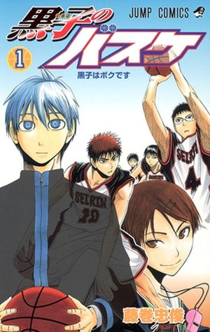 Kuroko's Basketball - Image: Kuroko no Basuke Cover