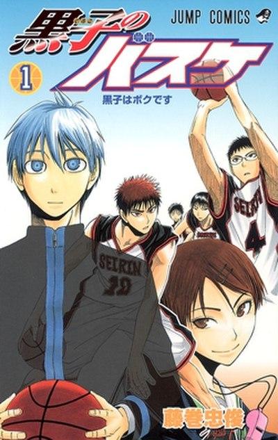 Picture of a TV show: Kuroko's Basketball