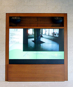 Video wall - Rear projection displays with narrow mullions.