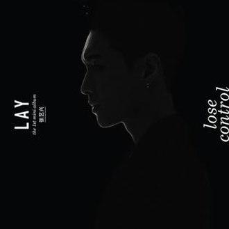 Lose Control (EP) - Image: Lose Control Lay EP
