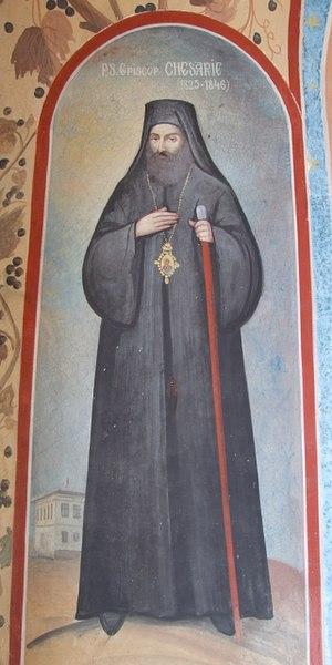 Rătești Monastery - Image: Manastirea ratesti 6