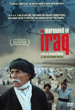 Marooned in Iraq - Marooned in Iraq film poster