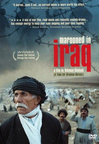 Marooned in Iraq - Marooned in Iraq film poster