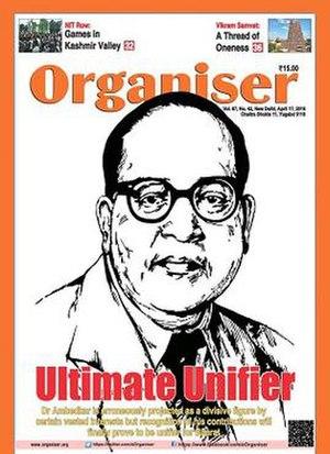 Organiser (magazine) - Image: Organiser magazine cover