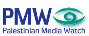 Palestinian Media Watch - Image: Palestinian Media Watch logo